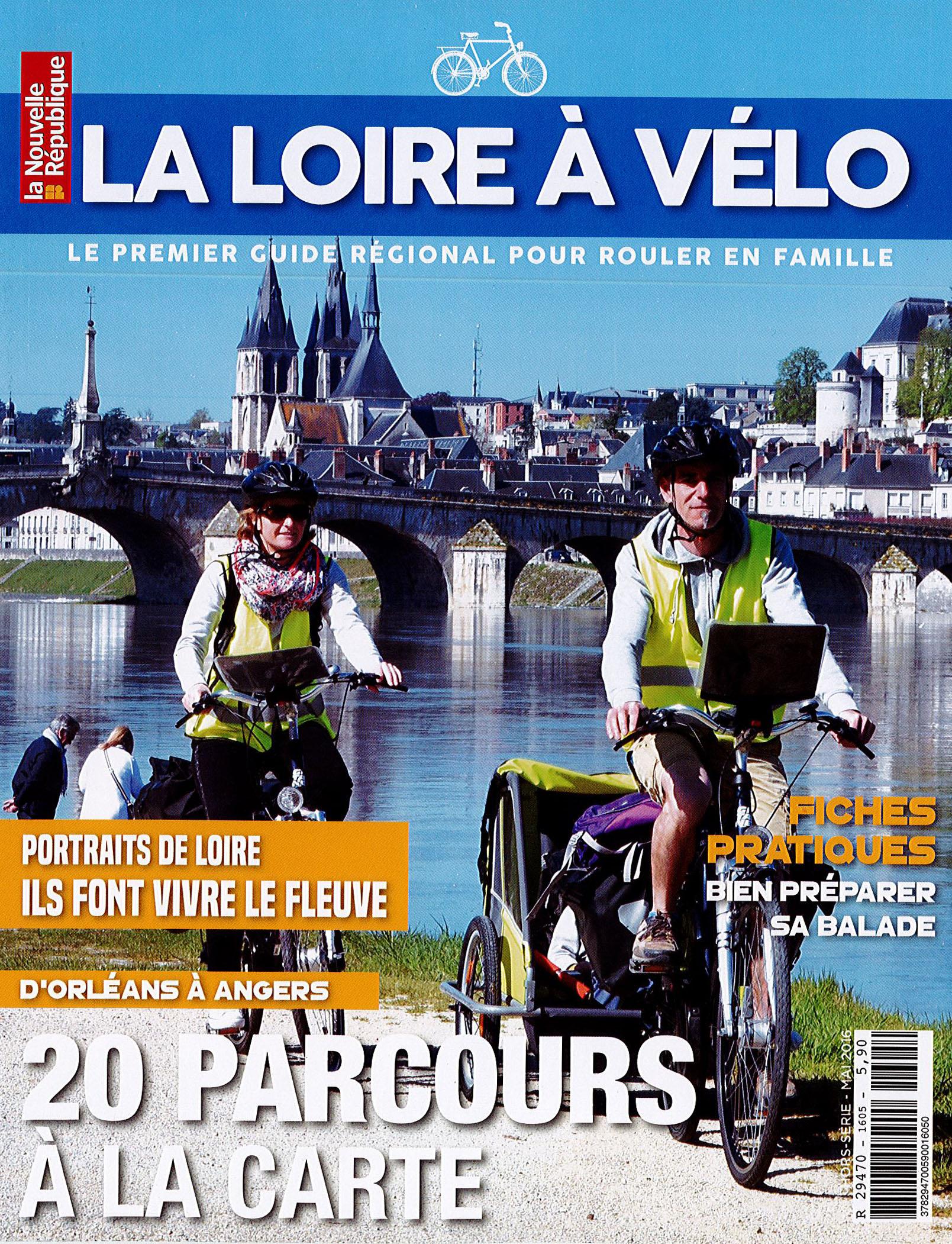 La Maison de la Loire : incontournable !