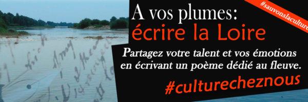 Le Val de Loire, haut lieu de la littérature française, d'hier et de demain.